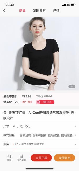 �鄢��xapp官方版下�d�D1: