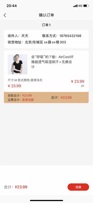 �鄢��xapp官方版下�d�D3: