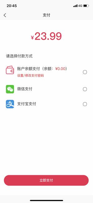 �鄢��xapp官方版下�d�D片1
