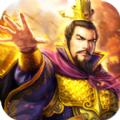 三国志汉末烽火游戏手机最新版下载 v1.0