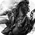 三国霸业群雄征战手游官方最新版 v1.0