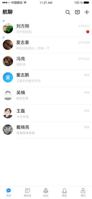 航聊交友app官方下�d�D1:
