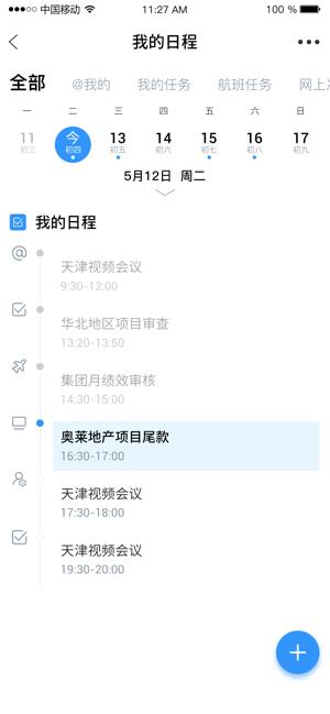 航聊交友app官方下�d�D2: