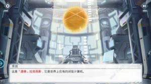 潘多拉的回响游戏评测:二次元沙盒战斗竞技!图片3