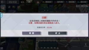 潘多拉的回响游戏评测:二次元沙盒战斗竞技!图片2