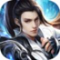 仙武之奇剑侠缘手游官网唯一正版 v1.0