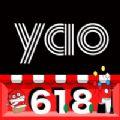 YAO潮流购物app官方下载 v1.7.0