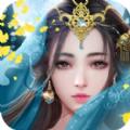 太古封魔录之混元仙道手游官网最新版 v1.0