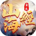 山海�之�n穹榜手游官方�y�版 v1.0.0