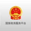 全国电子证件查询系统app官方免费下载 v1.7.0