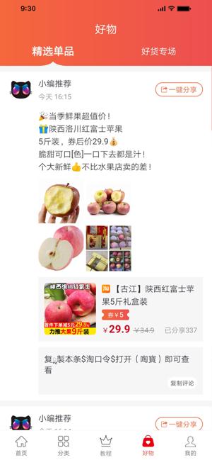 喵�惠刷最新版app下�d�D1: