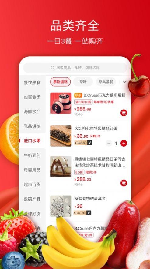 通�_E�最新版app下�d�D1:
