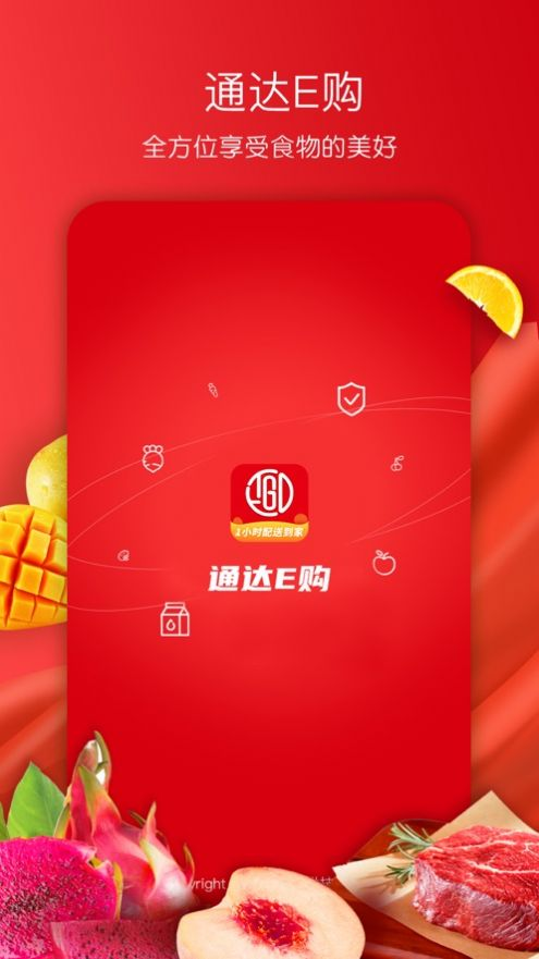 通�_E�最新版app下�d�D3: