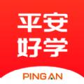 平安好学vipJr青少儿英语app软件下载 v4.8.4