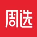 四季周选最新版app下载 v1.0