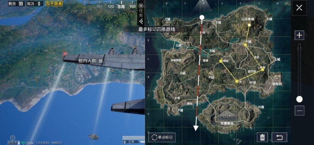 和平精英6月17日海岛2.0全面升级 游戏体验优化[多图]