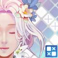 艾斯数织中文版安卓游戏下载(Eyes Nonogram) v1.0