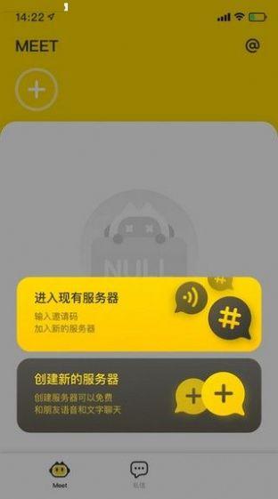 亚瑟app官方下载图3: