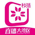 天美秒播短视频app官方下载 v1.0