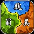 最强三国单机版手游官方测试版 v1.3.7