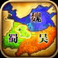 三国单机版HD游戏官方最新版 v1.3.7