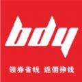 贝多佣app软件下载 v1.0
