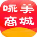 咏美商城最新版app下载 v1.0