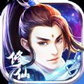 修仙剑指八荒手游安卓版官方下载 v1.0