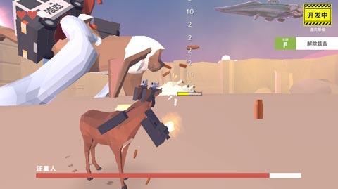 非常普通的鹿手游怎么打汪星人 汪星人打法攻略[多图]