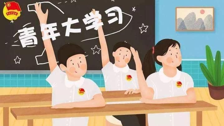 青年大学习第九季第七期答案是什么? 第七期标准答案一览[多图]