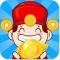 成语小皇上游戏领红包福利版 v0.3.1