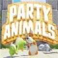 动物派对Party Animals游戏联机手机版 v1.0