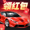 疯狂停车场游戏领红包福利版 v1.0