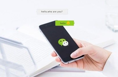 微信拍了拍怎么添加其他的文字后�Y 新版微信拍一拍添加文字教程[多�D]