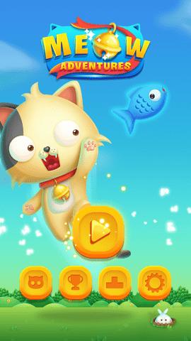猫咪跑酷冒险游戏图3