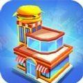 玩转商业街游戏安卓版最新下载 v1.0.0