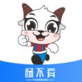 杨不弃app官方版下载 v1.0