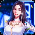 英雄盟约明星秀官网最新版游戏下载 v1.0.0.1