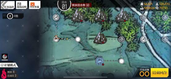 少女前线碧海秘闻E1-E4怎么过 碧海秘闻E1-E4通关攻略[多图]