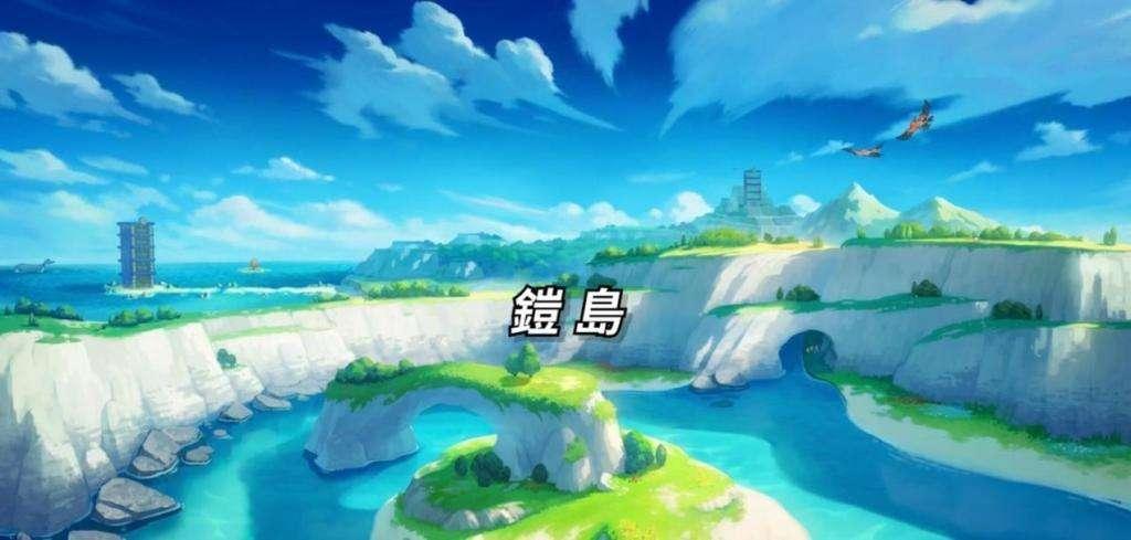 宝可梦剑盾DLC铠之孤岛铠甲矿石怎么得 铠之孤岛铠甲矿石速刷攻略[多图]