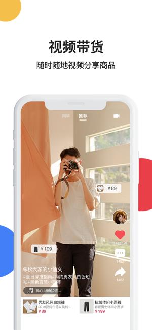 麦达汇iOS苹果版图2