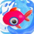 挖河救鱼游戏最新官方安卓版 v1.1