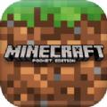 我的世界Minecraft1.16.0.69基岩版最新版官网安装包下载 v1.18.10.99153