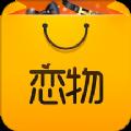 原味恋物交易平台app