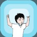 拆穿熊孩子游戏安卓最新版 v1.0