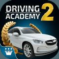 汽车游戏2游戏