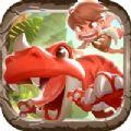 石器起源原始人之战游戏官网安卓版 v1.0.1