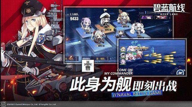 碧蓝航线6月24日维护更新 特别演习埃塞克斯级活动上线[多图]图片2