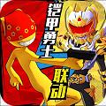 火柴人激斗2游戏最新安卓版 v8.1.0