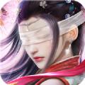 剑玲珑之太乙真仙手游官方测试版 v1.0